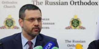 L'Église orthodoxe russe est prête au dialogue avec Constantinople «mais sans renoncer à la vérité»