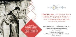 Exposition : « Ivan Kuleff, le génie humble – icônes, art graphique, peintures » du 1er au 24 février à Paris