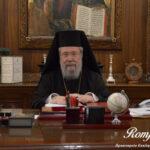 L'archevêque de Chypre Chrysostome II au sujet de l'Ukraine : « Ce qui prime actuellement, ce n'est pas l'autocéphalie, mais que l'Orthodoxie ne se divise pas »