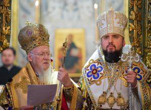 Une analyse des spécificités du tomos ukrainien par le pro-recteur de l'Académie ecclésiastique de Kiev