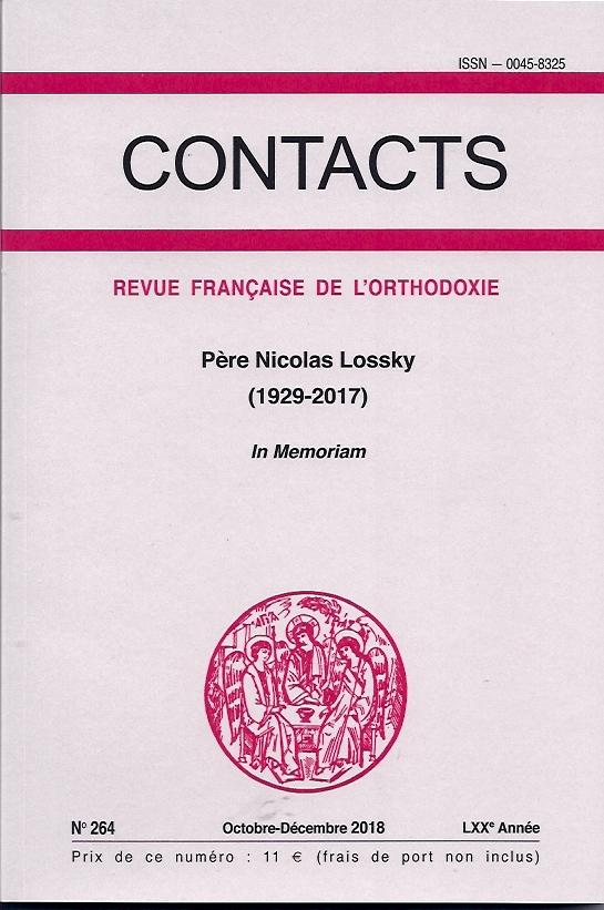 Un volume exceptionnel de la revue orthodoxe Contacts sur le père Nicolas Lossky (1929-2017)