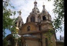 Lettre du Conseil de l'archevêché au patriarche Bartholomée suite aux récentes décisions