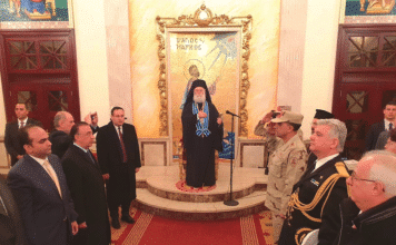 Le nouveau gouverneur d'Alexandrie a rendu visite au patriarche Théodore II