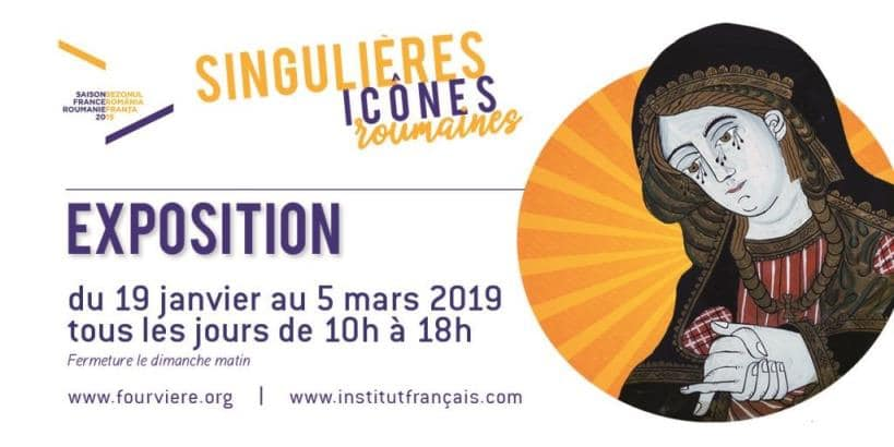 Une exposition d'icônes roumaines sur verre et sur bois à Lyon jusqu'au 5 mars