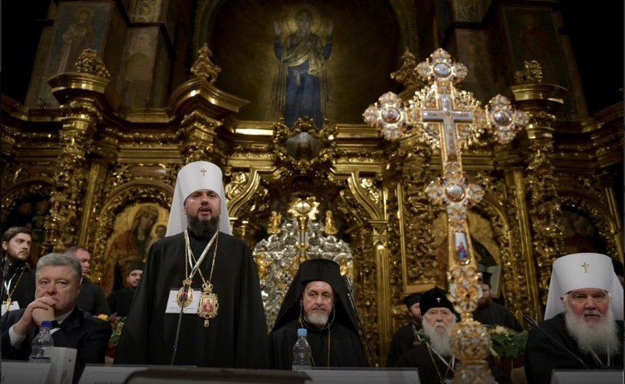 Program of the Ceremony for the granting of the Ukrainian Autocephaly, to be held at the Phanar on January 5