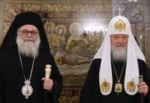 Le patriarche Jean X d'Antioche a rencontré le patriarche Cyrille à Moscou