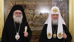 Patriarch John X of Antioch met with Patriarch Kirill in Moscow