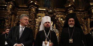 Pour mieux comprendre le «concile d'unification» qui a eu lieu à Kiev le 15 décembre