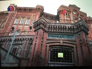 Un film vidéo sur le lycée patriarcal orthodoxe grec de Constantinople