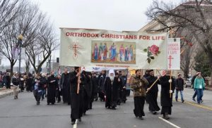 Message by Metropolitan Tikhon on the occasion of the March for Life