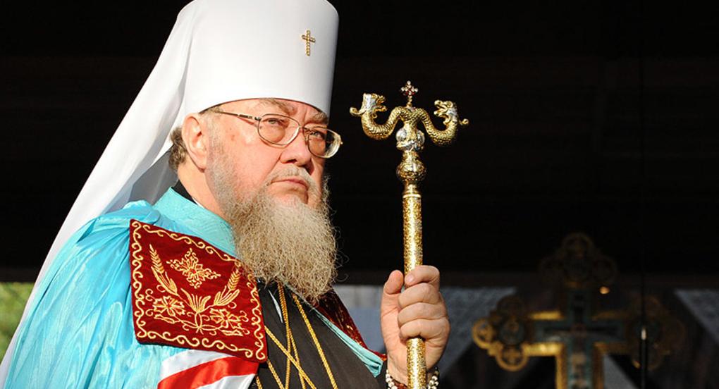 Le métropolite de Varsovie Sava, primat de l'Église orthodoxe de Pologne rejette la demande du patriarche de Bartholomée de reconnaître la nouvelle « Église autocéphale d'Ukraine »