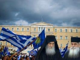 Communiqué de la Sainte Communauté du Mont Athos au sujet des accords de Prespès