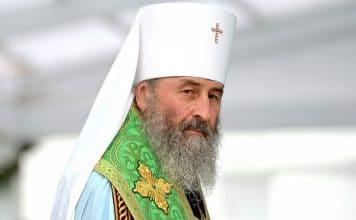 Message de Noël du métropolite de Kiev et de toute l'Ukraine Onuphre