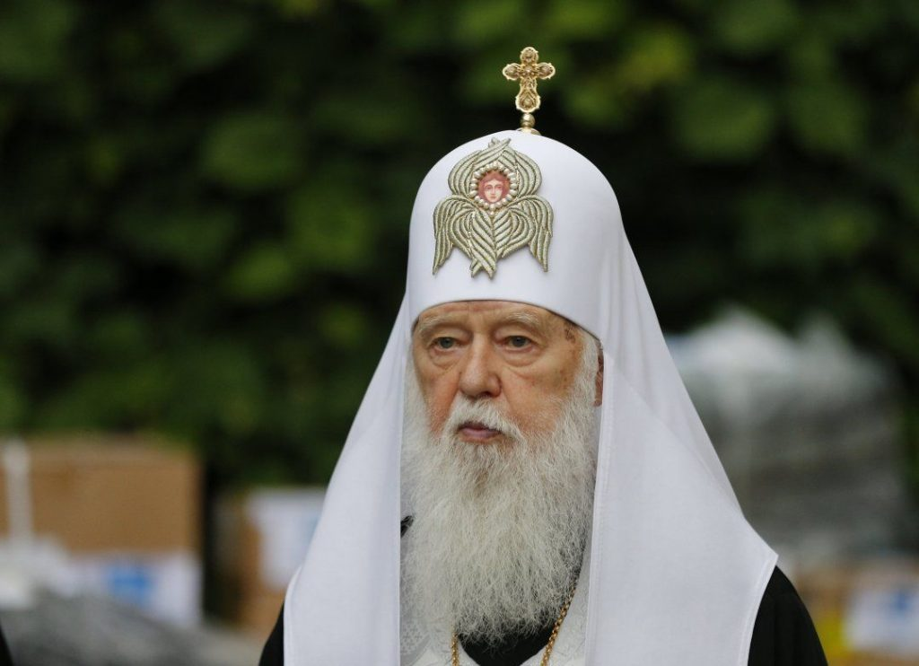 """""""Patriarch Filaret of Kyiv"""" demands to be commemorated before Metropolitan Epifaniy"""