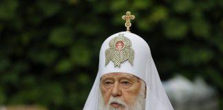 Le « patriarche de Kiev » Philarète exige d'être commémoré avant le métropolite Épiphane, primat de la nouvelle Église autocéphale ukrainienne