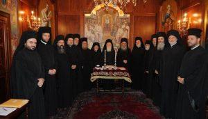 Acte de sujétion canonique des paroisses de l'Archevêché aux métropoles du Patriarcat œcuménique