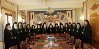 Le Saint-Synode de l'Église orthodoxe de Grèce renvoie la question ukrainienne à l'assemblée de ses évêques