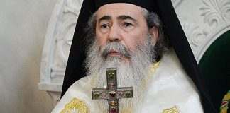 L'Église de Jérusalem face à la complexité de la situation en Ukraine