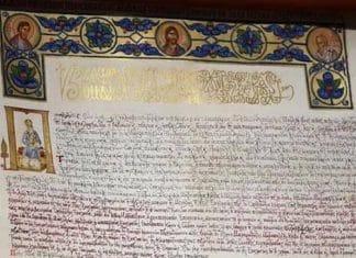 Le Tomos d'autocéphalie de l'Église d'Ukraine est publié en plusieurs langues sur le site du Patriarcat de Constantinople