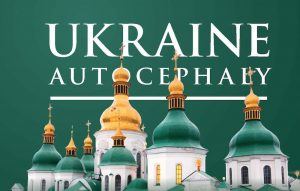 Conference call on Ukrainian autocephaly