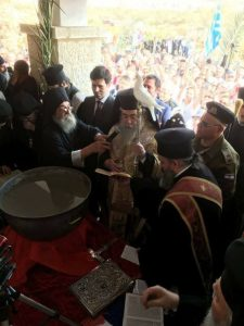 "Archpriest Alexander A.Winogradsky Frenkel: ""Plants And Born To Grow"""