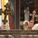 « Les grands de ce monde n'ont de cesse d'utiliser l'Église au service de leurs politiques et de leurs intérêts » – Homélie du patriarche Jean X d'Antioche le 1er février à Moscou