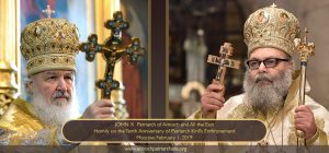 """The world powers use the Church as a toll for their policies and interests"" – Homily by Patriarch John X of Antioch on the 10th Anniversary of Patriarch Kirill's Enthronement"