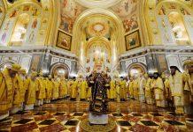 Dixième anniversaire de l'intronisation du patriarche de Moscou Cyrille