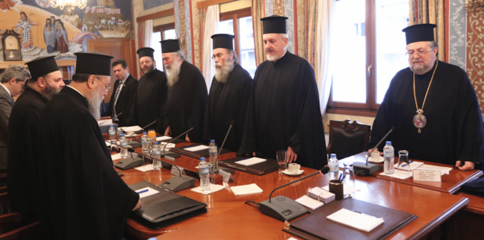 Meeting between Ecumenical Patriarchate and Greek Orthodox Church Delegations in Athens