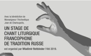 Stage de chant liturgique francophone de traditon russe – du 28 juillet au 4 août