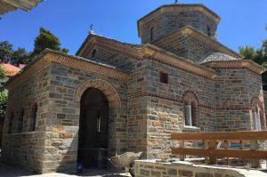 Consécration de la première église dédiée à saint Païssios sur le Mont Athos