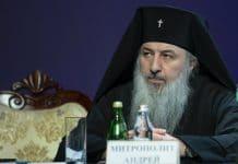 Le métropolite de Gori André (Patriarcat de Géorgie) : « La question ukrainienne est un sujet sensible pour toute l'Orthodoxie »