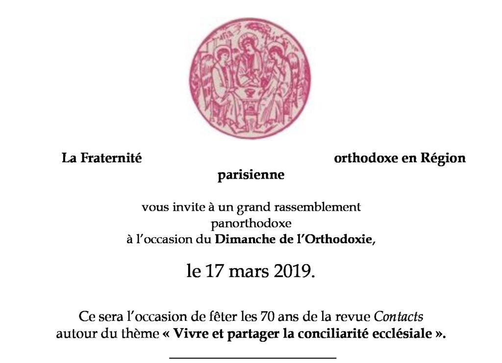 Un rassemblement panorthodoxe dimanche 17 mars à Paris sur le thème «Vivre et partager la conciliarité ecclésiale»