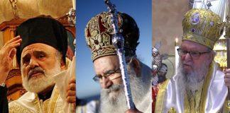 Confirmation des changements attendus à la tête de diocèses dépendant de Constantinople