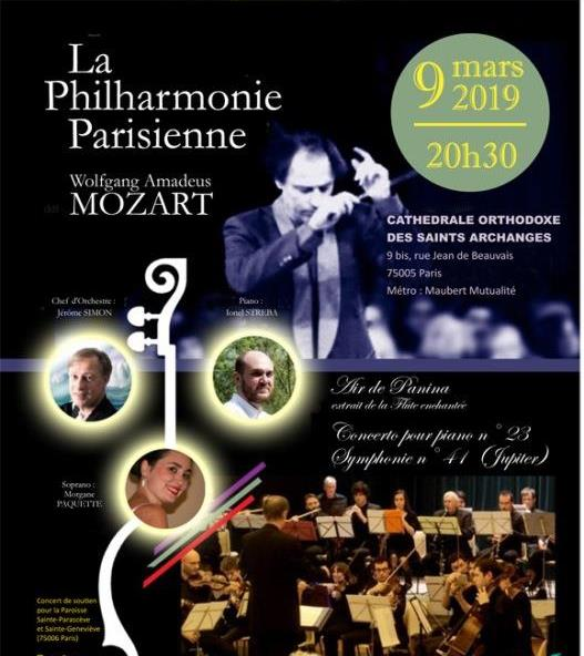 Paris : un concert de soutien à la paroisse Sainte-Geneviève-Sainte Parascève