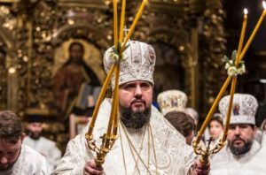 Metropolitan Epifaniy's enthronement