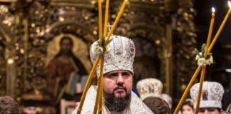La cérémonie de l'intronisation du métropolite Épiphane (Doumenko)