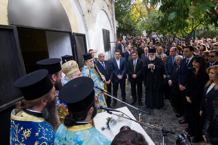 """Chill about the Church-State Dialogue in Greece"""