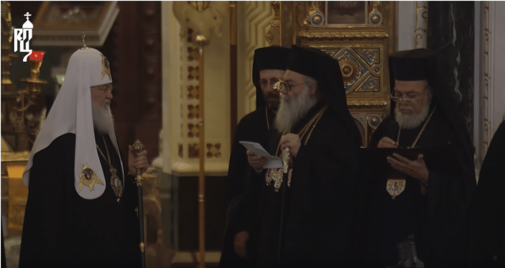 10th anniversary of Patriarch Kirill's enthronement (video)