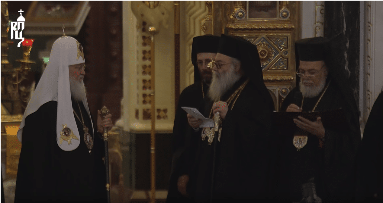 Dixième anniversaire de l'intronisation du patriarche de Moscou Cyrille (vidéo)