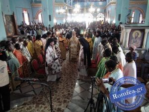Enthronement of Metropolitan Theodosius of Kananga (Democratic Republic of the Congo)