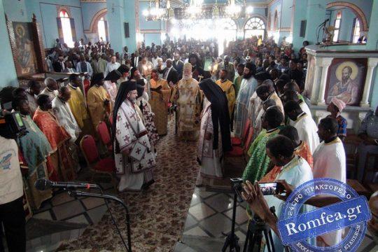 Enthronement of Metropolitan Theodosius of Kananga (Democratic Republic of the Congo)