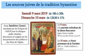 «Les sources juives de la tradition byzantine», une rencontre avec Sandrine Caneri à Lyon