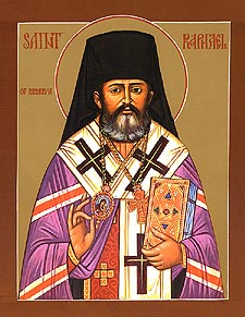 Saint Raphael of Brooklyn