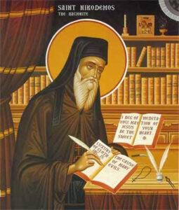 Saint Nicodème l'Hagiorite et le droit de Constantinople de recevoir l'appel des évêques et du clergé