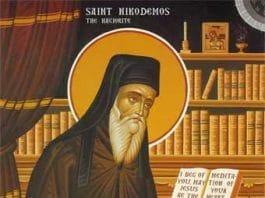 Saint Nicodème l'Hagiorite