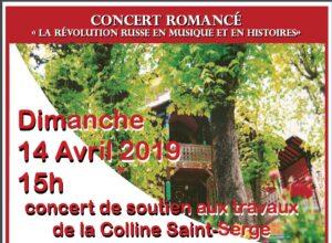 Concert romancé : « La Révolution russe en musique et en histoires » dimanche 14 avril à 15 h