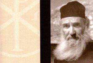 Métropolite Ignace Triandis, «L'Ancien de Patmos: Saint Amphiloque Makris»