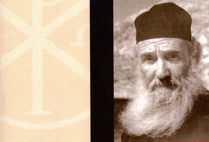 Elder Amphilochios Makris of Patmos, by Metropolitan Ignatius Triandis