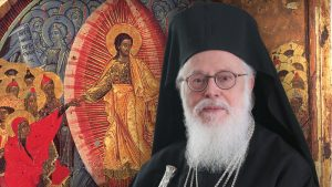 Archbishop Anastasios of Tirana's 2nd Reply to Patriarch Bartholomew